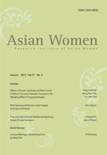 Asian Women Vol.31 No.3