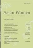 Asian Women Vol.31 No.4