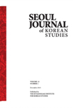 SEOUL JOURNAL of KOREAN STUDIES