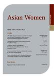 Asian Women Vol.32 No.1