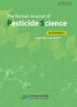 농약과학회지 제20권 제1호