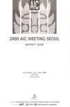 한국색채학회 2000 AIC MEETING SEOUL ABSTRACT BOOK