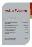 Asian Women Vol.32 No.2