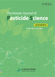 농약과학회지 제20권 제2호