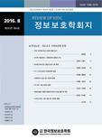 정보보호학회지 제26권 제4호