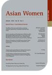 Asian Women Vol.32 No.3