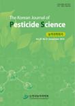농약과학회지 제20권 제3호