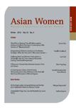 Asian Women Vol.32 No.4