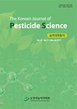 농약과학회지 제21권 제1호