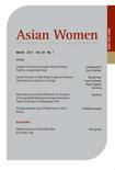 Asian Women Vol.33 No.1