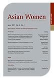 Asian Women Vol.33 No.2
