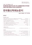한국통신학회논문지 제42권 제6호
