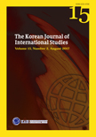 The Korean Journal of International Studies