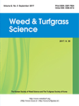 Weed&Turfgrass Science