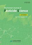 농약과학회지 제21권 제3호