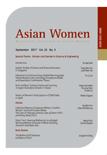 Asian Women Vol.33 No.3