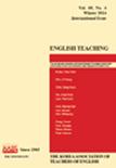 ENGLISH TEACHING(영어교육)
