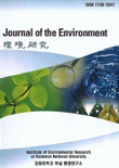 Journal of the Environment Vol.13 No.1