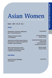 Asian Women Vol.34 No.1