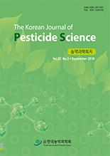 농약과학회지 제22권 제3호
