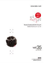 The Korean Society of Science & Art