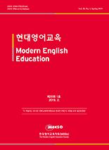 현대영어교육