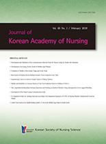 Journal of Korean Academy of Nursing