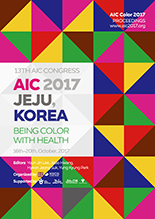 2017 AIC CONGRESS