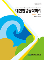 Journal of Korean Society of Environmental Engineers