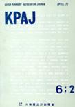 大韓國土計劃學會誌 第6卷 第2號