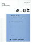 國土計劃 제37권 제6호
