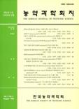 농약과학회지 제3권 제2호