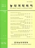 농약과학회지 제4권 제1호