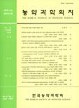 농약과학회지 제4권 제2호