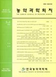 농약과학회지 제4권 제4호