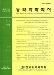 농약과학회지 제5권 제3호