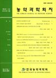 농약과학회지 제6권 제1호