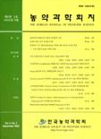 농약과학회지 제6권 제3호