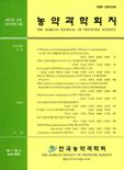 농약과학회지 제7권 제2호