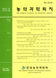 농약과학회지 제8권 제1호