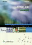 농약과학회지 제9권 제2호