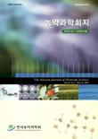 농약과학회지 제10권 제1호