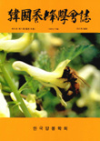 韓國養蜂學會誌 제5권 제1호