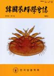 韓國養蜂學會誌 제8권 제1호
