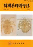 韓國養蜂學會誌 제8권 제2호