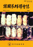 韓國養蜂學會誌 제9권 제2호