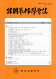 韓國養蜂學會誌 제18권 제2호
