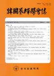 韓國養蜂學會誌 제19권 제2호