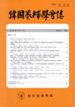韓國養蜂學會誌 제20권 제1호
