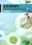 농약과학회지 제12권 제1호